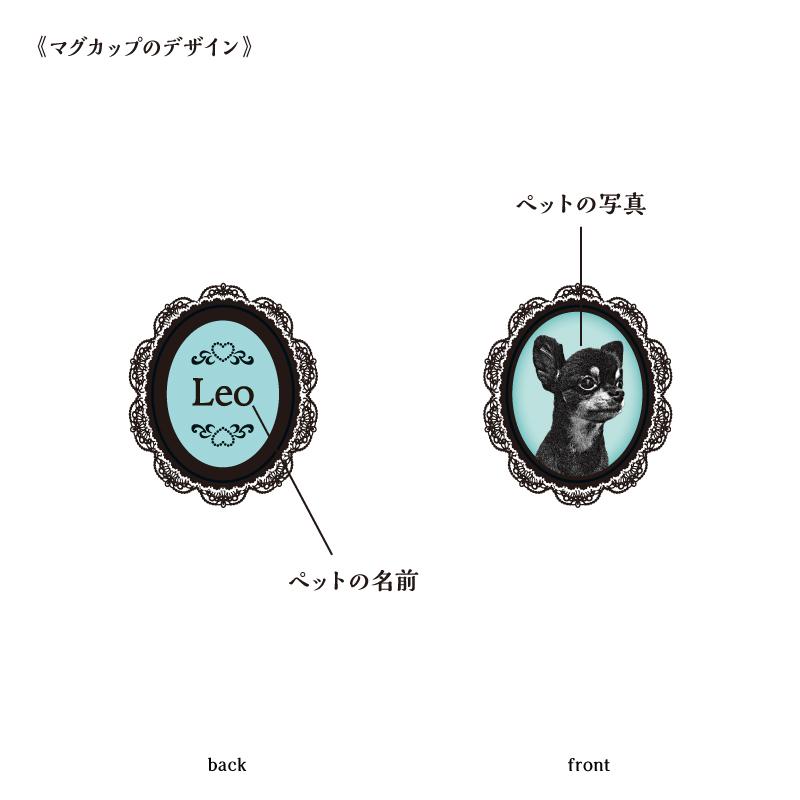 うちCafeマグS【Antique】