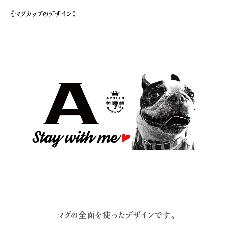 うちCafeマグM【Initial】