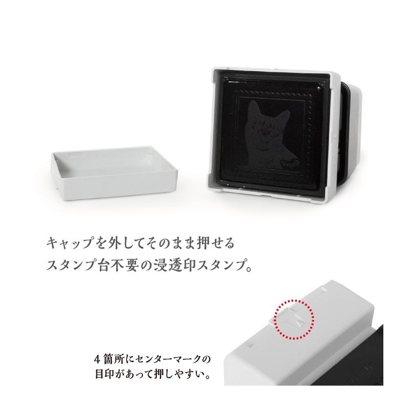 ハッピースタンプ【Stamp C】