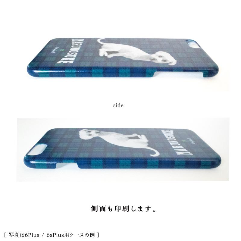 スマホケース [iPhone用]【Check-B】