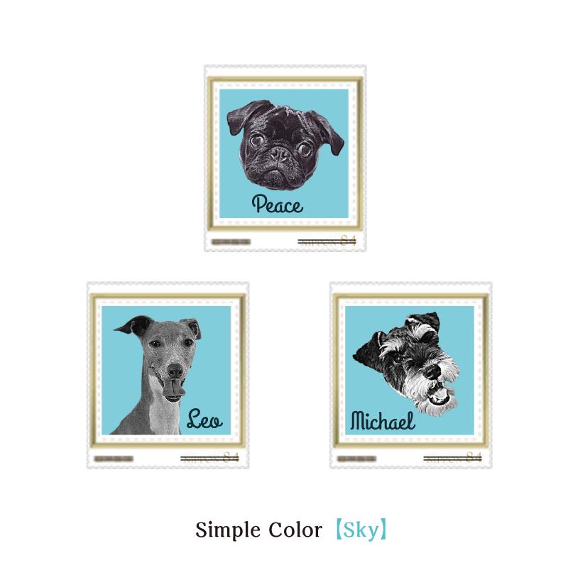 うちの子切手 84円スクエア/Simple Color