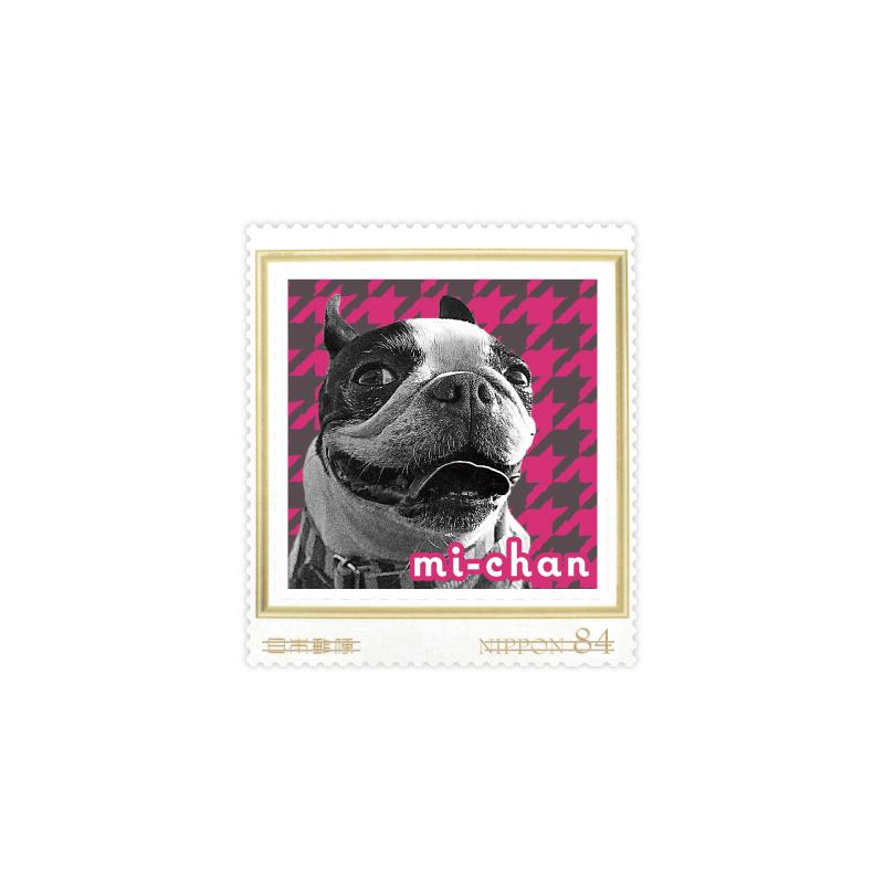 うちの子切手 84円スクエア/Hound's-tooth check
