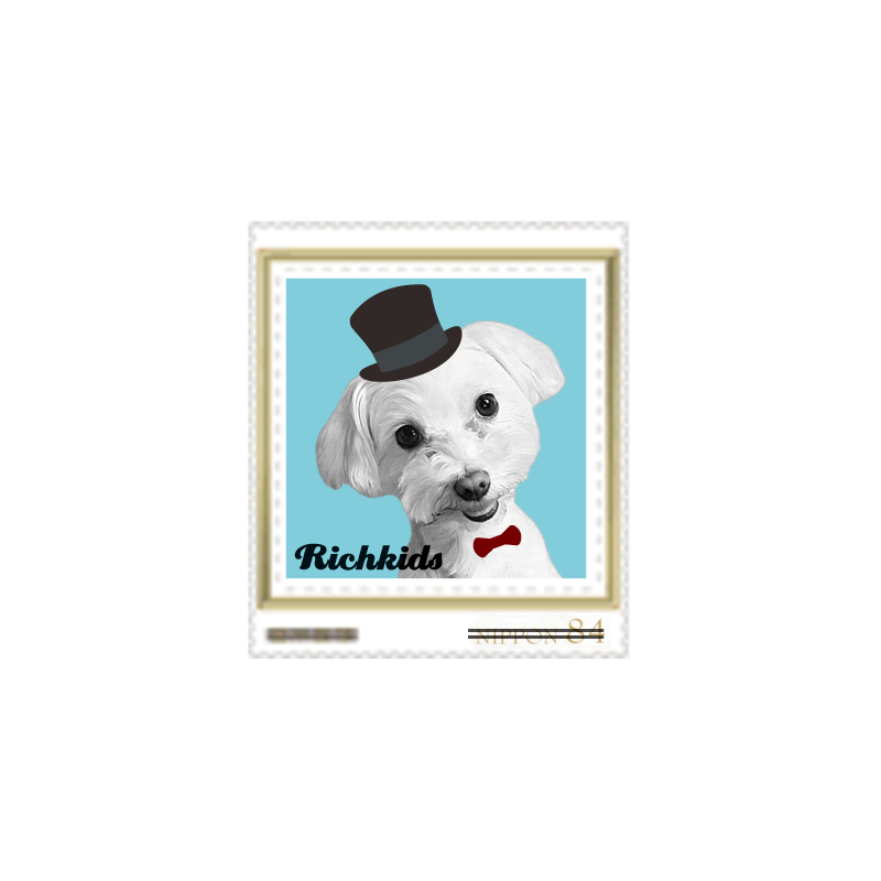 うちの子切手 84円スクエア/Hat-Gentleman