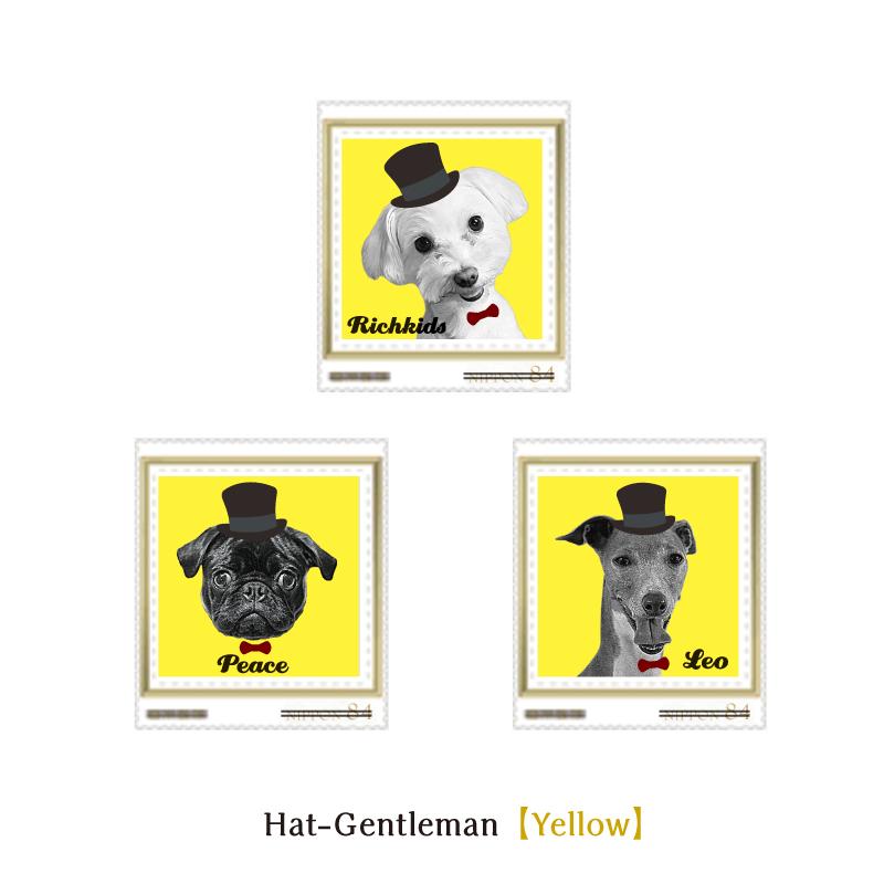 うちの子切手《84円スクエア》【Hat-Gentleman】