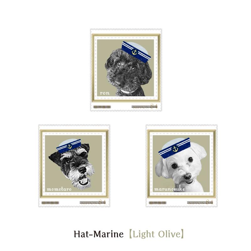 うちの子切手 84円スクエア/Hat-Marine