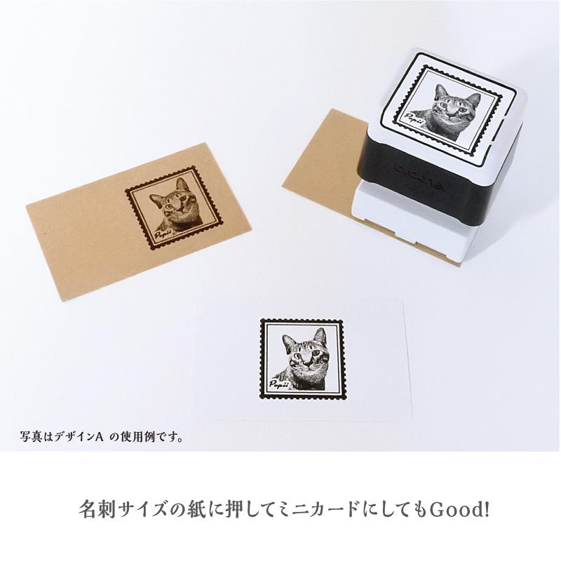 ハッピースタンプ【Stamp D】