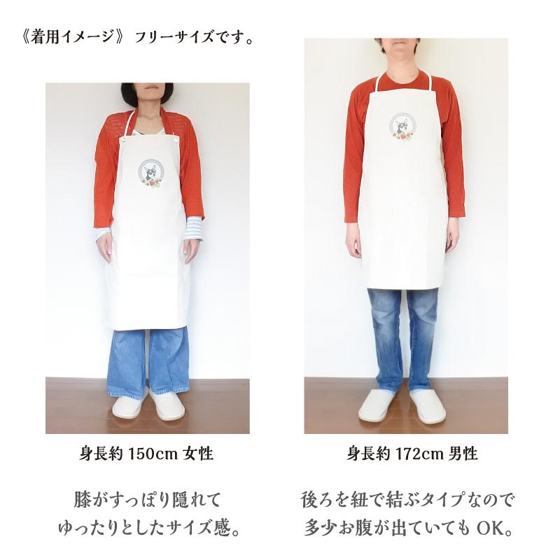 うちCafeエプロン【Strawberry】