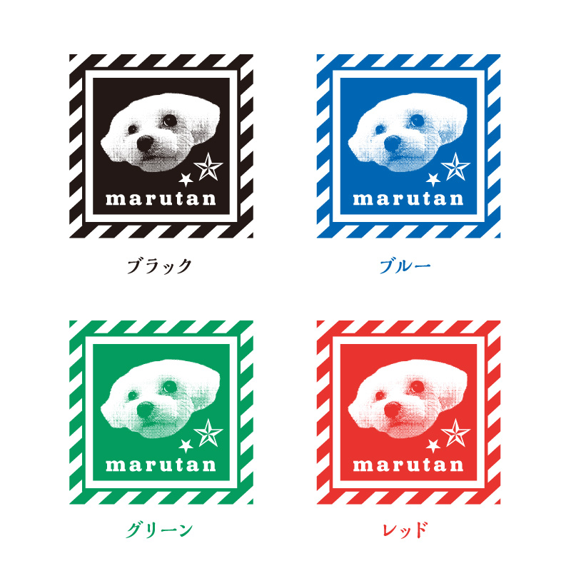 ハッピースタンプ【Stamp B】