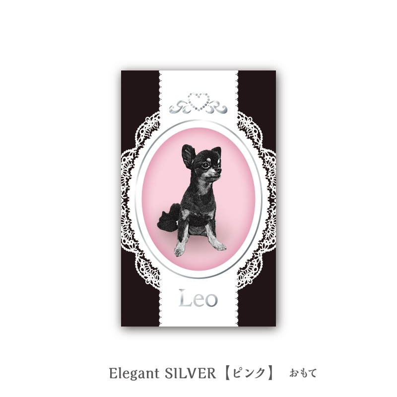 うちの子名刺 Elegant SILVER/両面/50枚