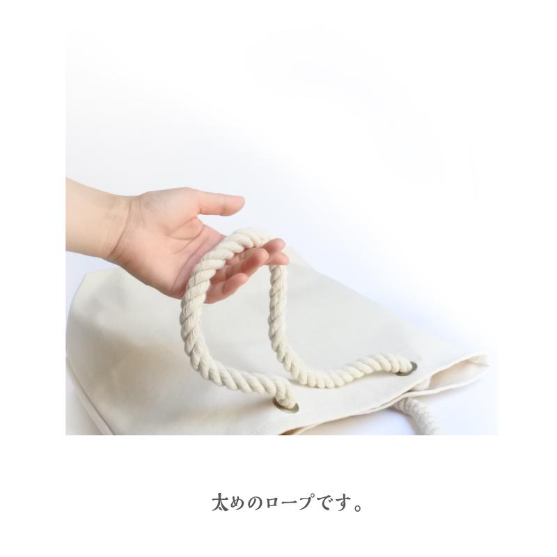 ロープバッグ【Marineストライプ】
