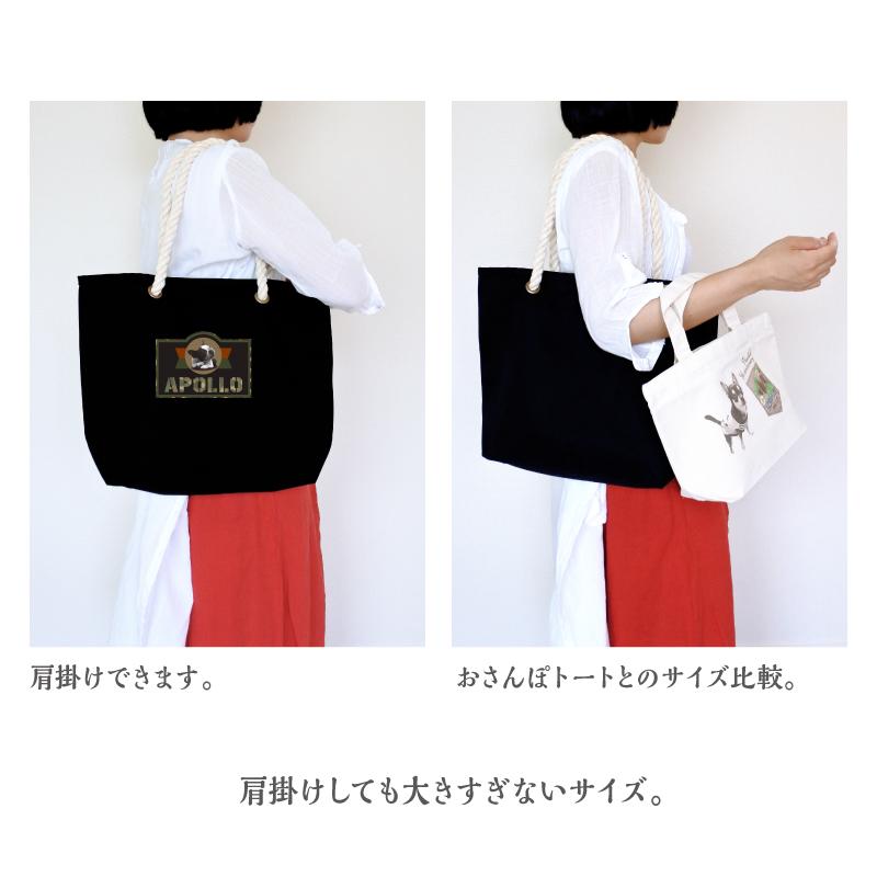 ロープバッグ【Black迷彩】