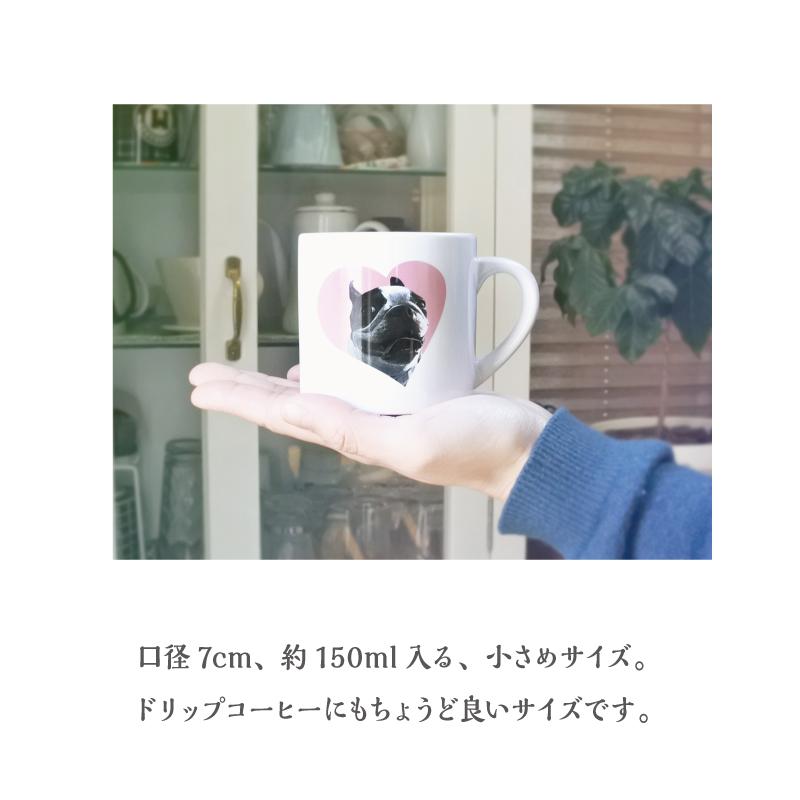 うちCafeマグS Heart