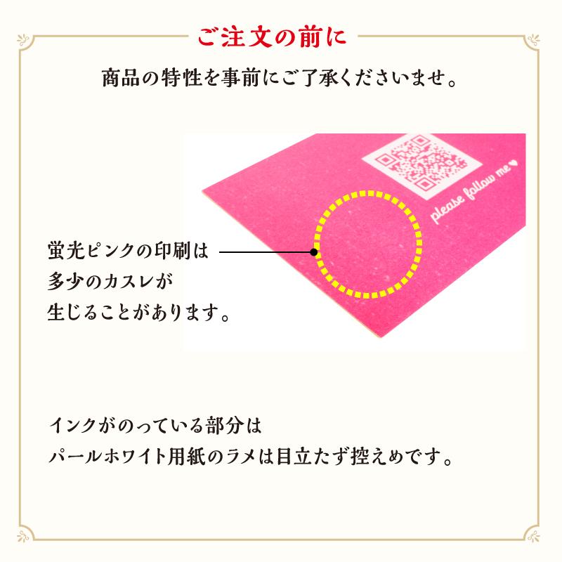 うちの子名刺 蛍光ピンク 縦/多頭飼いペット名刺/両面/50枚