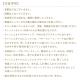 WISH OIL NL.11 ヘラ(HERA)〜ジュノー小惑星〜