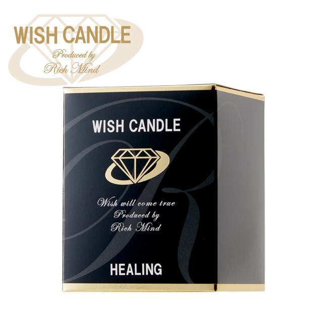 WISH CANDLE キャンドル <HEALING>