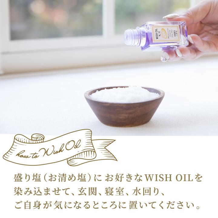【WishOil/15種類セット】オリジナルノベルティプレゼント付き♡
