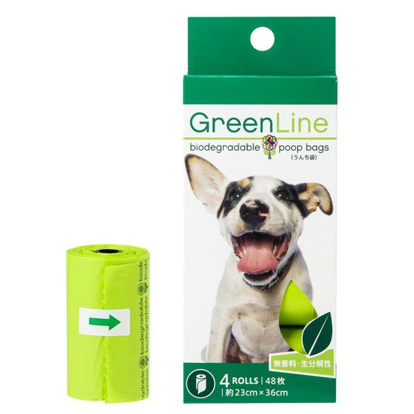 グリーンライン プープバッグレフィール4ロール(48枚入り) 【犬用マナー袋】