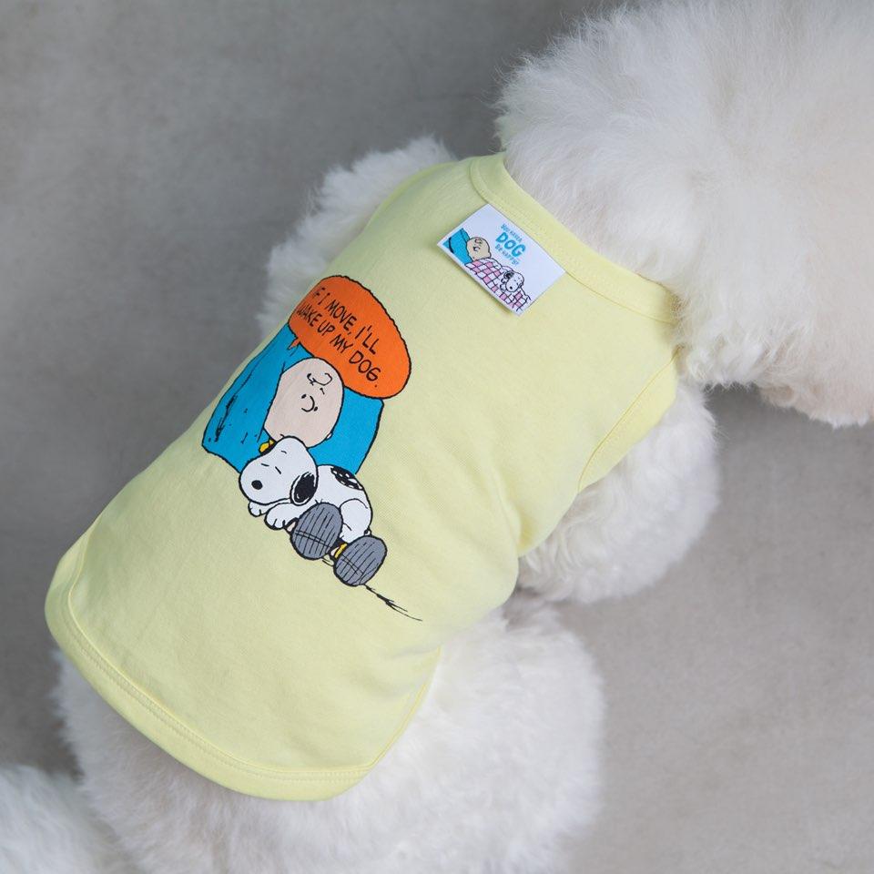 スヌーピー ビー ハッピー タンクトップ 3色 【犬用 タンクトップ】