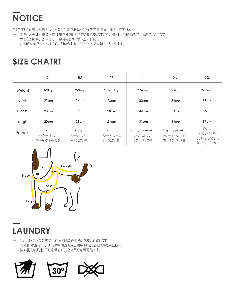 グランマ ベスト 【犬用 ベスト アウター】