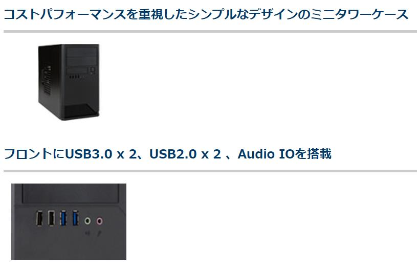 アプライド Be-Clia type-Mマイクロタワー デスク BTD-R33200GAS1H500MNVM Ryzen 3 3200G (3.60GHz) 16GB 500GB NVMeSSD DVD-マルチ Win10 Pro 64bit