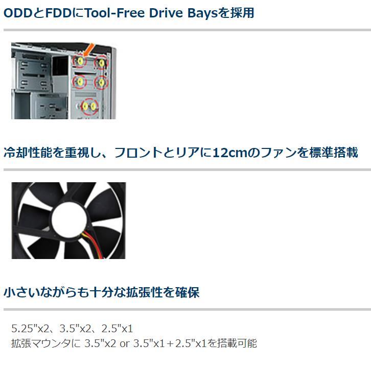 アプライド Be-Clia type-Mマイクロタワー デスク BTD-I39100G1H250MSD/16G Core i3-9100(3.6GHz) 16GB 250GB SSD DVD-マルチ Win10 Pro 64bit