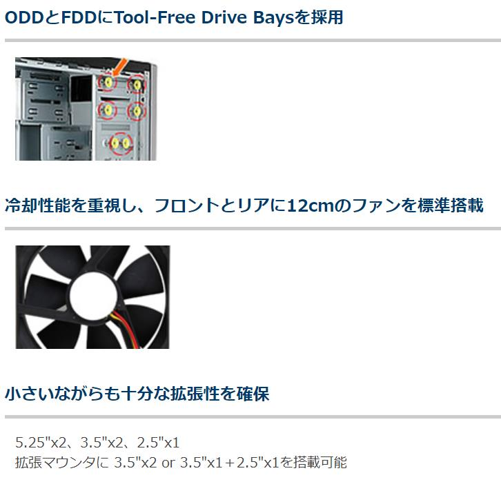 アプライド Be-Clia type-M マイクロタワー デスク BTD-I39100AS1H500MSD/16G Core i3-9100(3.6GHz) 16GB 500GB SSD DVD-マルチ Win10 Pro 64bit