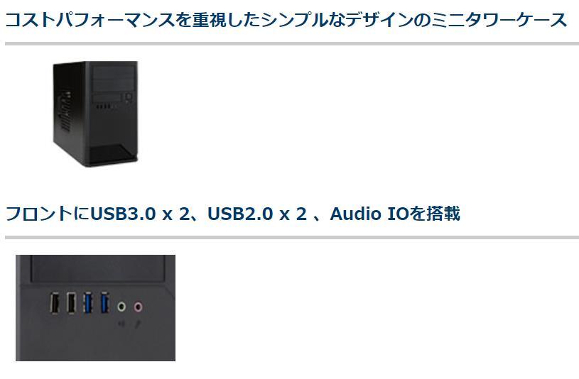 アプライド Be-Clia type-M マイクロタワー デスク BTD-I39100AS1H500MSD/32G Core i3-9100(3.6GHz) 32GB 500GB SSD DVD-マルチ Win10 Pro 64bit