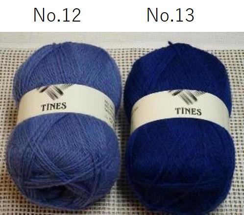 TINES の毛糸 1カセ/100g