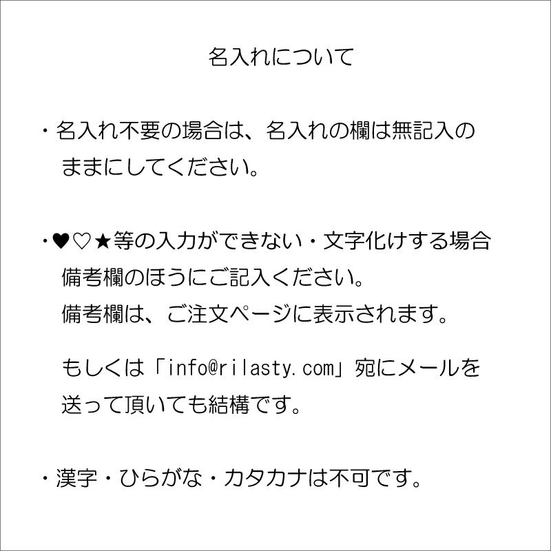 ハートクリアチェック�【ハードケース】