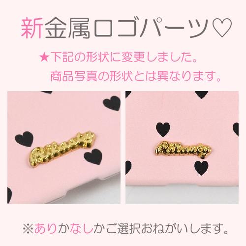 ビターチョコレートチェック【手帳型・プルミエルリボン】