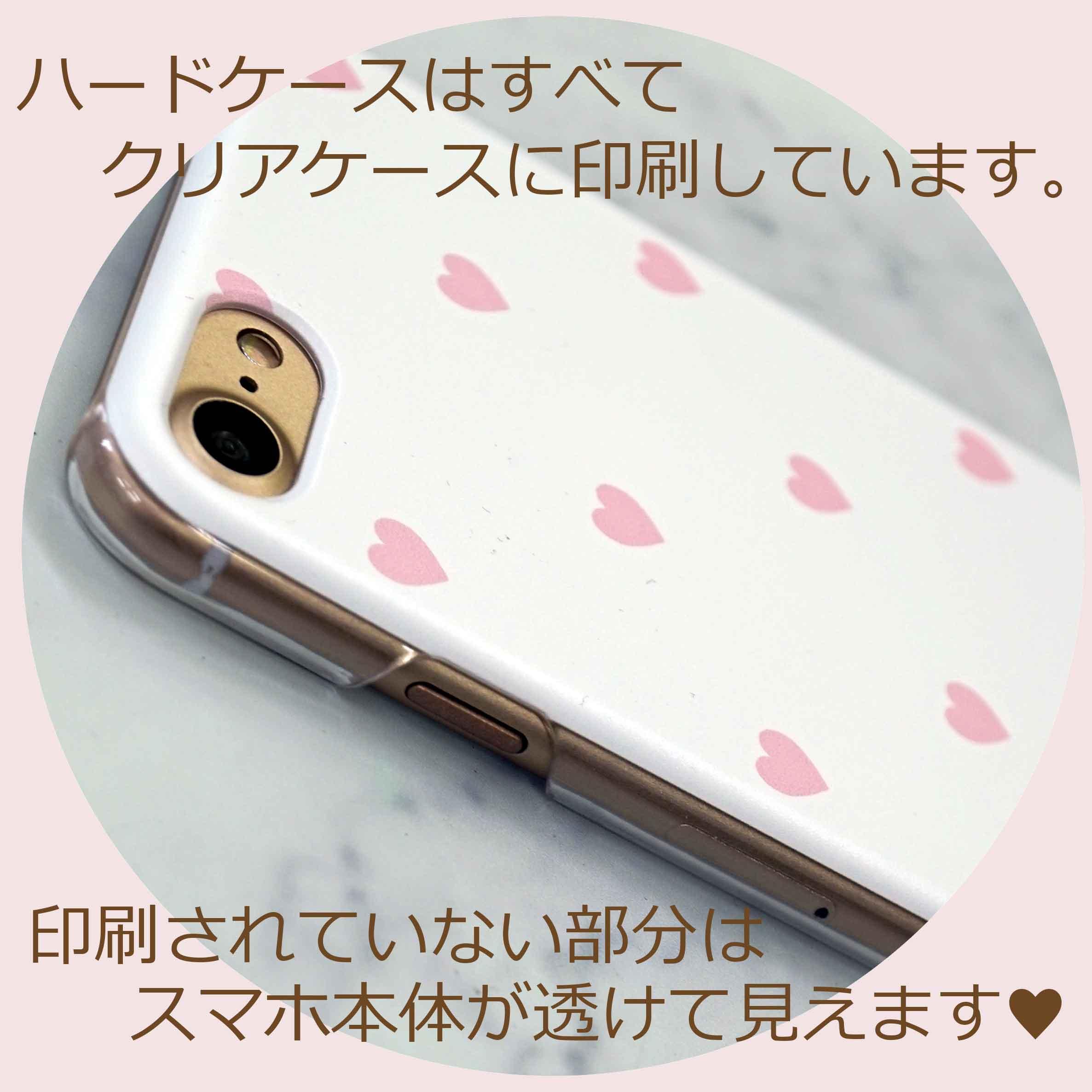 ビターチョコレートチェック【ハードケース】