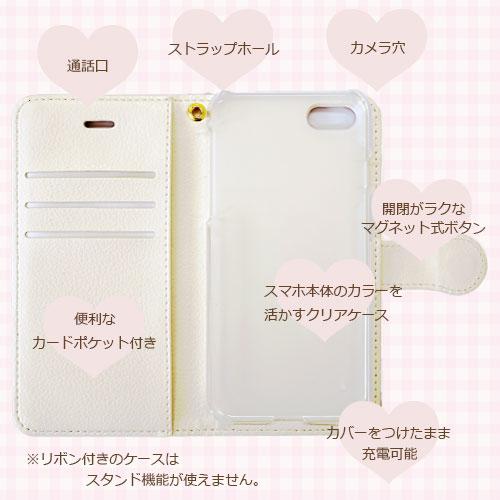 ビターチョコレートチェック【手帳型】