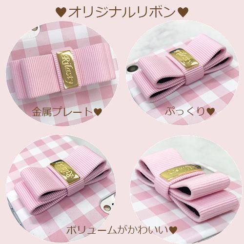 ホワイトチョコレートチェック【手帳型・プルミエルリボン】