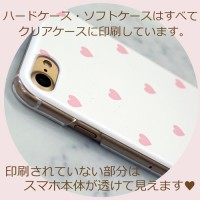 ネーム&ハート�【ハードケース 名入れ対応】