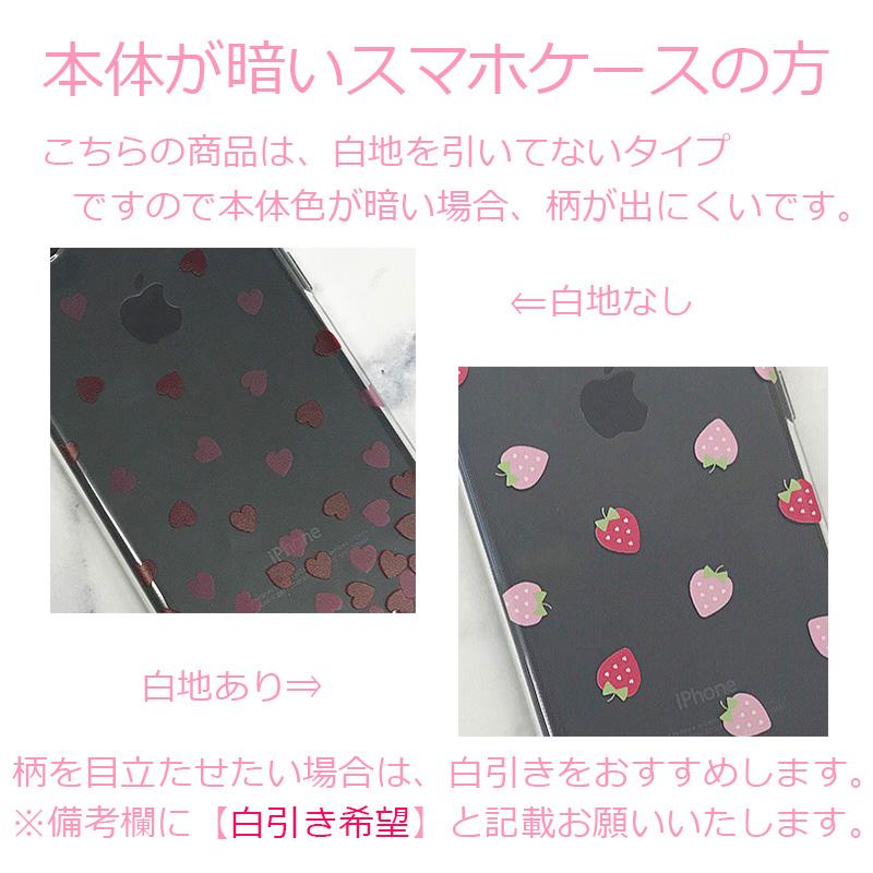 プチドット【ハードケース・プルミエルリボン】 Re