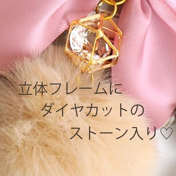 プチドット【ファーチャーム付きハードケース】