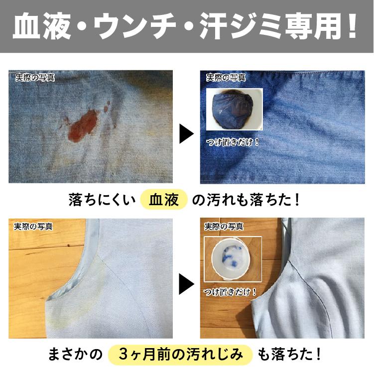 つけおきメインの洗濯用洗剤Rinenna#1 詰替1.0kg ×3点セット