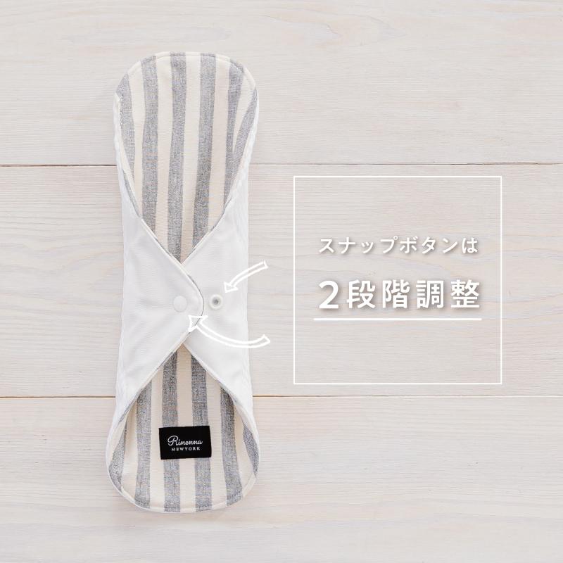 Rinennaのつけごこちのいい布ナプキン(3枚セット)