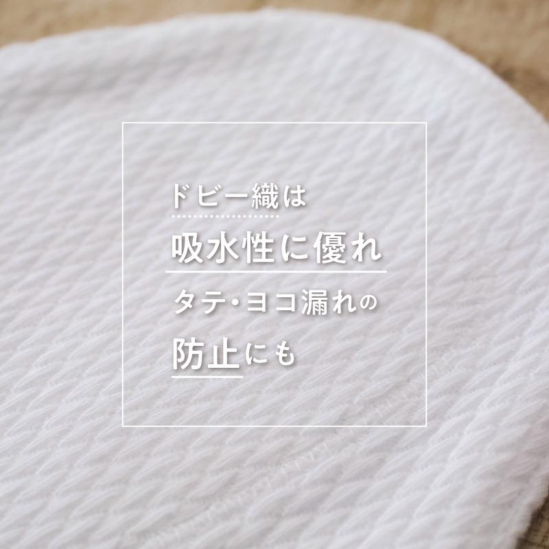 Rinennaのつけごこちのいい布ナプキン(お試し5枚セット)