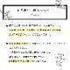 【VERY掲載】Rinenna#2 スターターギフト バケツサイズS・L