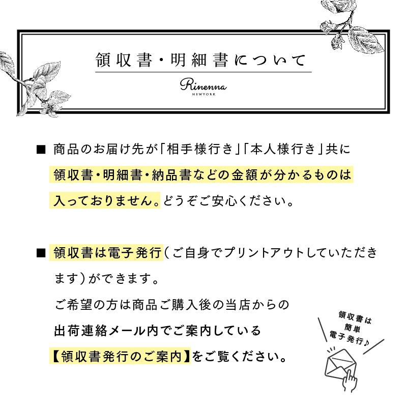 布おむつスターターセット / RinennaBaby