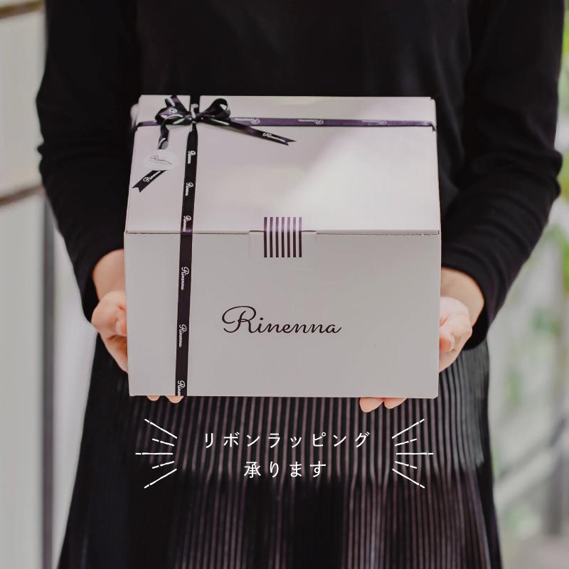 Rinenna#1とRinenna#2のSET特別価格商品