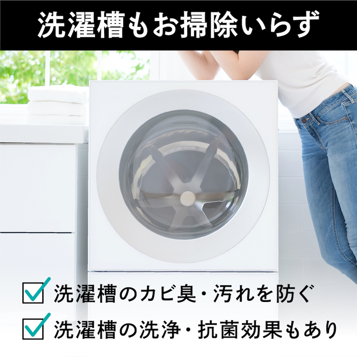 【新発売】加齢臭・くさいニオイをごっそり落とす洗剤Rinenna#2 WhiteMusk 1.0kg×3個