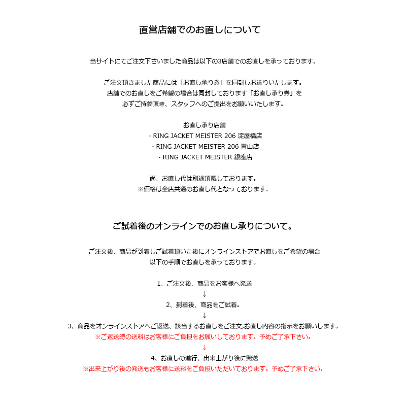 PANTS【ウエスト】