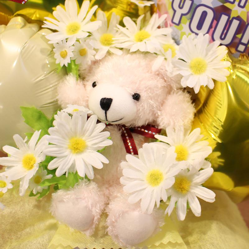 gratitude from bear(グラティチュード フロム ベア)