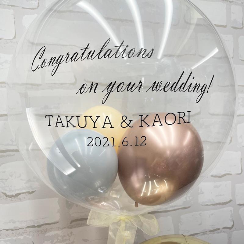 ★Congratulations on your wedding!