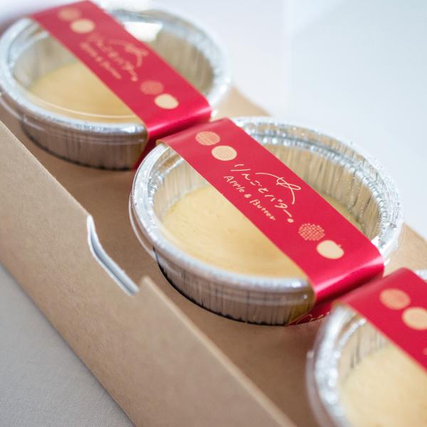 りんごとバター。クリーミーチーズケーキ 3個入 宅急便発送 冷凍発送 送料無料 proper