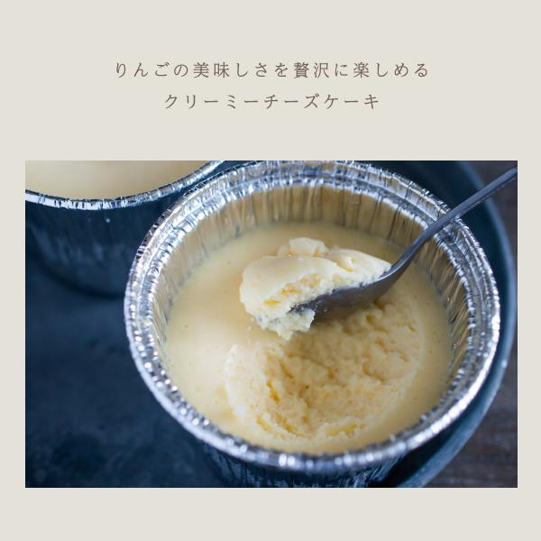 クリーミーチーズケーキ 3個入