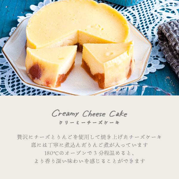 りんごとバター。クリーミーチーズケーキ ホール 宅急便発送 冷凍発送 送料無料 proper