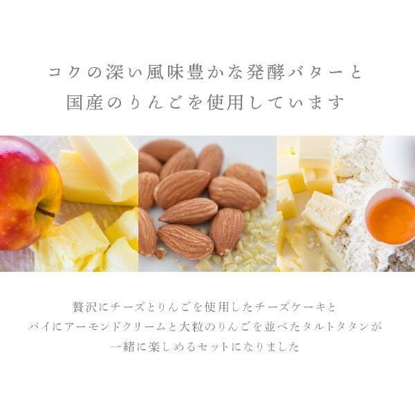 りんごとバター。タルトタタン&アップルバタータルト(ホール)セット 宅急便発送 冷凍発送 送料無料 proper